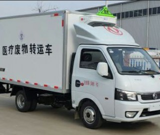 3米汽油机(国六)东风途逸医疗废物转运车生产厂